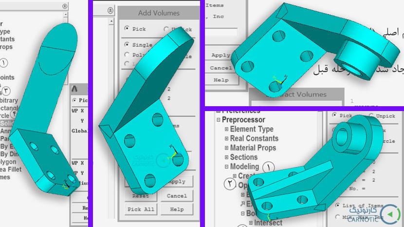 مدل سازی یک Spindle