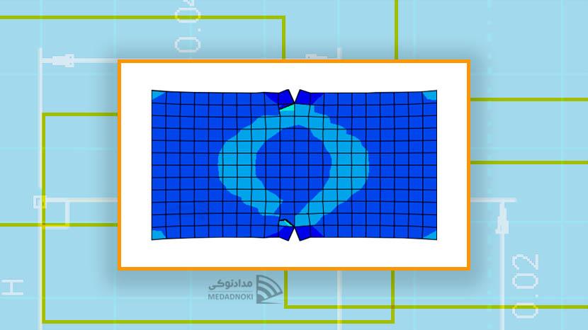 مدلسازی رشد ترک در یک ورق دو بعدی و تحلیل تنش آن به روش XFEM