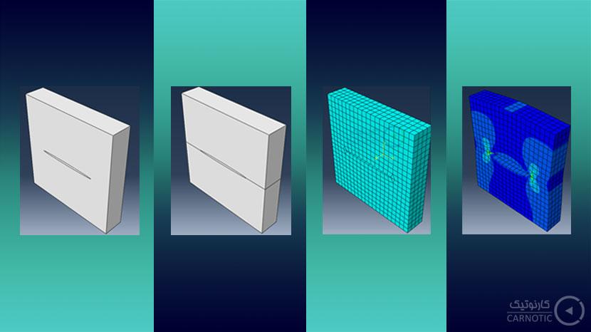 بررسی تمرکز تنش دو سر یک شکاف بیضی شکل در یک سازه سه بعدی